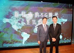 遠傳與新竹市攜手 簽署推動5G合作意向書