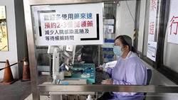 社區藥局、醫院防疫一條心