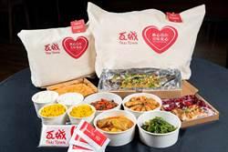 用LINE就能點餐!餐廳推一站式外帶「坐在車裡就能取餐」