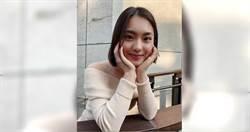 激似《愛的迫降》女星 「清大徐丹」自曝母胎單身