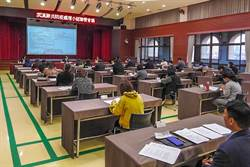 竹檢防疫處理小組協調聯繫會議 即時 查詢健保雲端紀錄