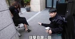 蔡阿嘎遭襲擊 網友曝專業「打人行情表」直指兇手是朋友