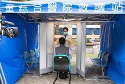 童綜合醫院發表移動式檢查屏風 光田醫院建置肺部X光判讀助手