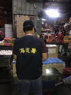 蘆洲查獲近4萬私菸 海巡署:過期劣質菸在市場販賣