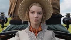 安雅泰勒喬伊驚為天人 雀屏中選《艾瑪.》一角