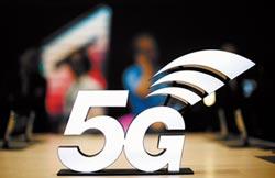 科學家新視野-5G通訊帶來新的資安挑戰