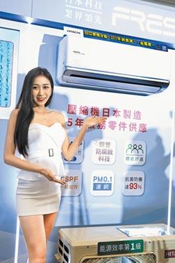 日立冷氣新品發表 尊榮空調系列登場