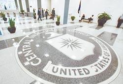 美情報局駭陸11年 竊大量機密