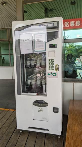 南科推實名制販賣機 免費送400瓶酒精