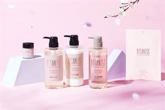 少女們尖叫吧!一期一會的櫻花香氛10款限定品粉嫩上市