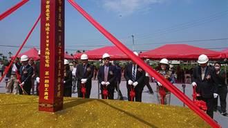 寶晶能源投資的林邊99MW太陽能站舉行動土典禮