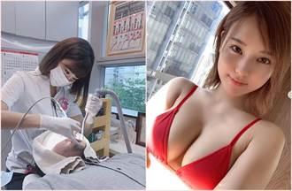 齒科衛生士「天使臉孔魔鬼身材」 網友朝聖狂喊:想洗牙!