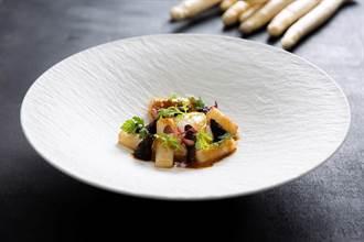 法國白蘆筍抵台 THOMAS CHIEN法式餐廳限時上桌