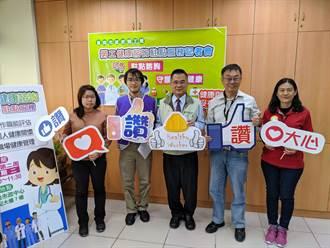 勞工健康諮詢進駐台南溪北 守護勞工職安與健康