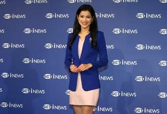 美女主播李文儀通化街老家 17億驚人價格標出!