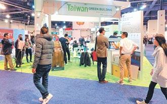 疫情擴散 台灣線上展會崛起