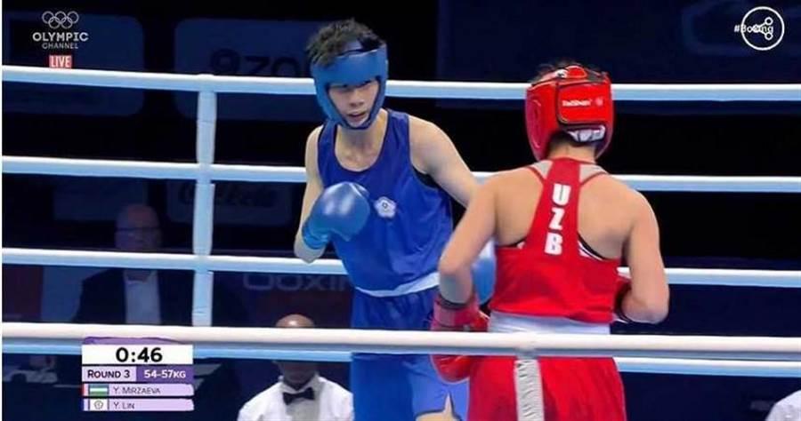 林郁婷首戰大勝對對上烏茲別克(Uzbek)尤德葛洛伊(Mirzaeva Yodgoroy),5比0大勝。(圖/olympicchannel)