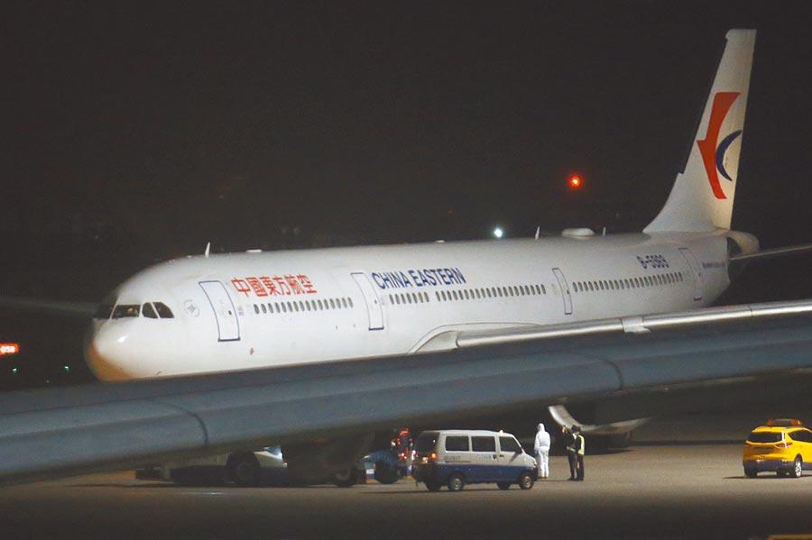 2月3日,大陸中國東方航空載送的台胞首班武漢包機返台。(范揚光攝)
