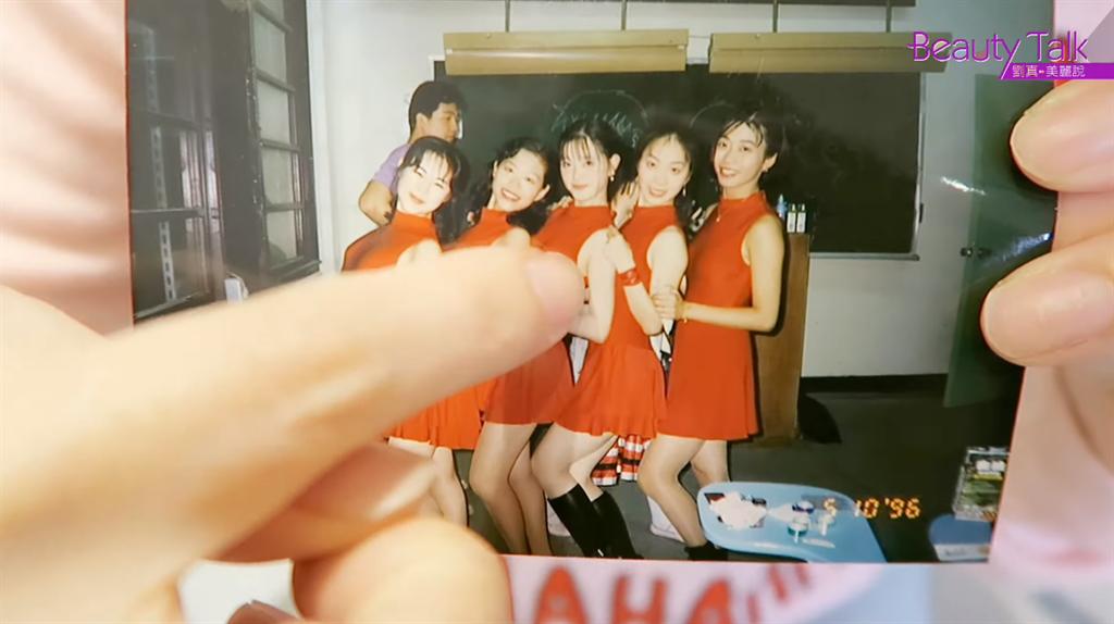 劉真從5歲練舞,大學曾是國標舞副社長。(圖/YT@劉真美麗說)