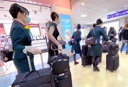 外籍旅客確診新冠肺炎 長榮機組員專機返台