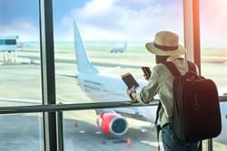 世界最短5航班 坐53秒就能下飛機