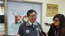 桃園關懷據點 原民文健站共餐9日起暫停