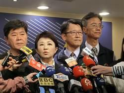 台中市籲:中央600億紓困經費不能拖!