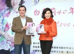馬英九觀賞白嘉莉畫展 2萌娃獻花笑稱被「示威」