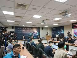 福衛七號明年2月完成衛星布署  提升氣象預報準度