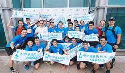 避免群聚感染 台北101垂直馬拉松延後舉辦