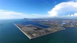 耗資1125億元 高雄港洲際二期422公頃填海造陸完工交地
