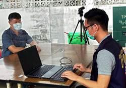 潮州警分局防疫  設「防護罩」戶外偵訊區