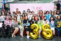 盧秀燕表揚傑出韌力女性 像珍珠綻放光芒