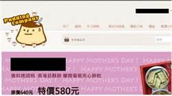 台灣人註冊網域沒管理  成大陸網軍假訊息農場