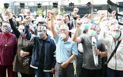 屏縣規畫體育園區 現地農民舉布條抗議