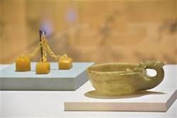 有鳳來儀!故宮國寶玉鳳柄洗呼應彰化工藝和建築藝術底蘊