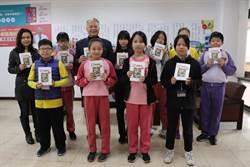 校長與學童共創小說 傳遞器捐大愛