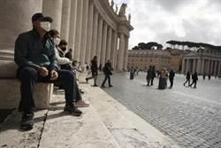 梵蒂岡首例確診新冠肺炎 意大利圍繞下遲早淪陷