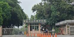 高雄中山科學研究院爆炸 4人受傷送醫