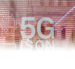 遠傳電信、新竹市府 簽署5G合作意向書