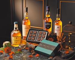 高地威士忌巧克力夾心 挑逗味蕾