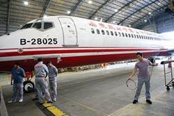遠航提報解雇528名員工 5/4生效