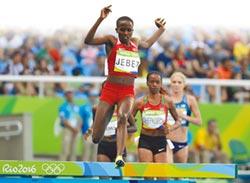 巴林奧運首金 用藥禁賽4年