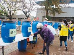 全鎮防疫 北港鎮公所免費送漂白水