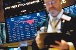 美股恐再跌11% 外資改抱人幣資產