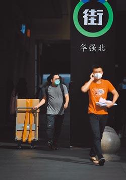 華強北擺攤拚復工 賣3C兼賣口罩