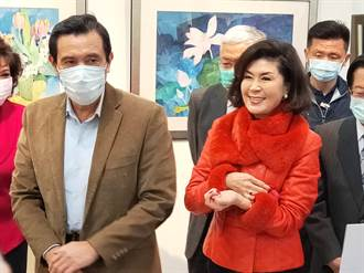 不畏疫情!前總統馬英九參觀白嘉莉繪畫展