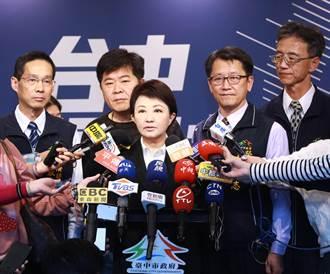 台中亞緻飯店傳歇業 盧秀燕:經發局將了解並協助