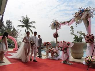 防疫也要辦喜事  台南推戶外婚禮送12禮