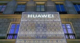 華為在巴黎開設首家旗艦店 裝潢華麗開賣摺疊機Mate Xs